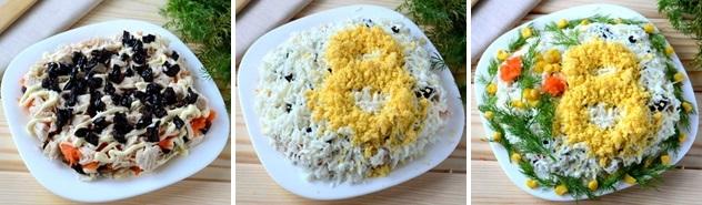 "Салат ""8 Марта"" с курицей (рецепт-2)"